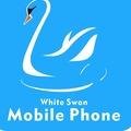 whiteswanmobile