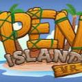 pen_island