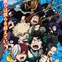 who wants to make a new mha fandom? theres so much wrong with it :D myheroacademia stories