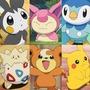 Cutest Pokemons pokemon stories
