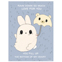 Rain rain stories