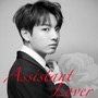 Assistant Lover: Chapter 7 - Yin and Yang (Part 1) bts stories