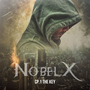 NobelX : The Key sifi stories