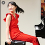 Daily Recommendation: Tiffany Poon   classical music stories