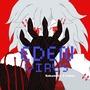 Eden Virus 9 scifi stories