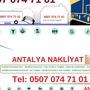 ((0507 074 71 01)) -ANTALYA NAKLİYAT FİRMASI UCUZ NAKLİYECİLER stories