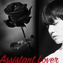 Assistant Lover: Chapter 17 - A Fresh Start? (Part 2) Mature Content! drama stories