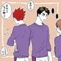 Y/N is an Assassin!?! Pt. 19 haikyuu stories