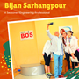 Bijan Sarhangpour: About Electrical Engineering bijan sarhangpour stories