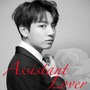 Assistant Lover: Chapter 7 - Yin and Yang (Part 2) bts stories