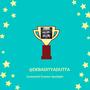 Creator Spotlight: Debadityadutta creator spotlight stories
