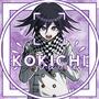 1- Kokichi x Reader - Running Away from Hell Together  kokichi stories