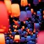 Paper lanterns lantern stories