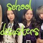 School disasters (prologue) *blackpink and kpop fanfic* blackpink stories